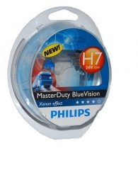 žiarovka 24V H7 Blue Vision Box Philips